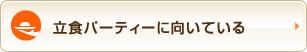 top_ranking_btn_needs03