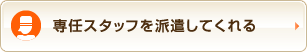 top_ranking_btn_needs04